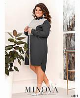 Гарне плаття напівприлягаючого силуету з оборками, рукава з сітки з зірками з 50 по 54 розмір, фото 3