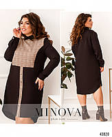Гарне плаття напівприлягаючого силуету з оборками, рукава з сітки з зірками з 50 по 54 розмір, фото 7