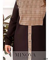 Гарне плаття напівприлягаючого силуету з оборками, рукава з сітки з зірками з 50 по 54 розмір, фото 9