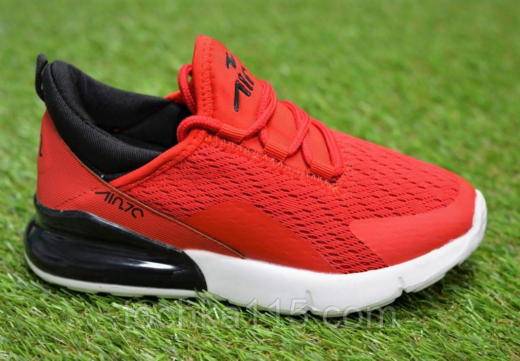 Детские кроссовки Nike Air Max 270 Rad найк аир макс красный р31-36, копия