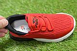 Детские кроссовки Nike Air Max 270 Rad найк аир макс красный р31-36, копия, фото 4