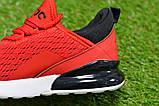 Детские кроссовки Nike Air Max 270 Rad найк аир макс красный р31-36, копия, фото 7