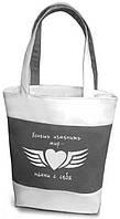 """Женская сумка - """"Хочешь изменить мир...""""(комбинированные ткани) К112 - бело-серая, фото 1"""