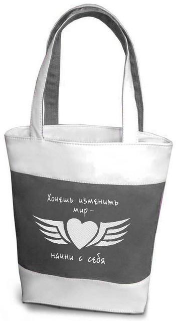 """Женская сумка - """"Хочешь изменить мир...""""(комбинированные ткани) К112 - бело-серая"""