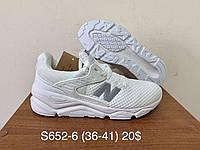 Підліткові кросівки New Balance оптом (36-41)