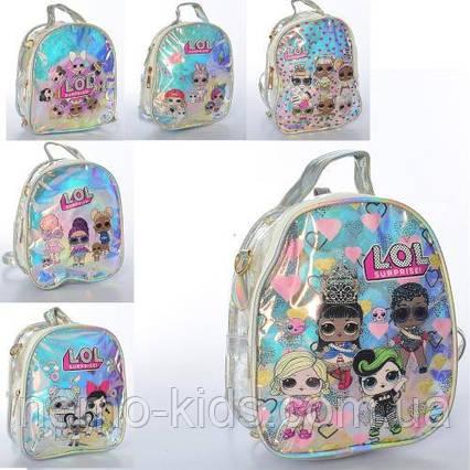Рюкзак LOL, прозрачный портфель, сумка Лол кукла для девочки