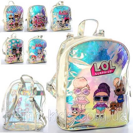 Рюкзак LOL , Лол прозрачный, портфель, рюкзак