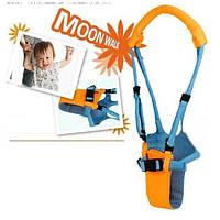 Moby Baby Moon Walk вожжи, детский поводок, ходунки!, фото 1