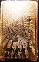 Денежная золотая карта - руна в кошелек