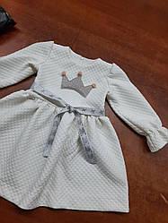 Платье детское с аппликацией размеры 98-122