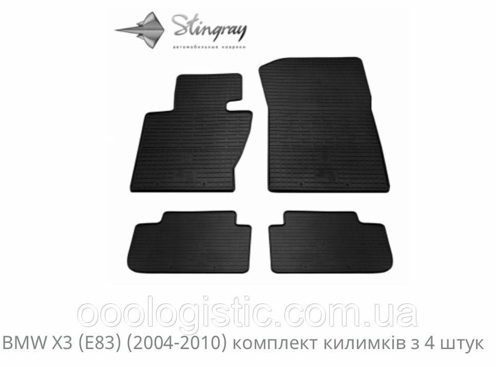 Автоковрики на BMW X3 (Е83) 2004-2010 Stingray резиновые 4 штуки