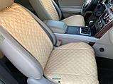 Накидки для авто зі шкірозамінника, Темно-бежевий, Преміум, 2 передніх, фото 3