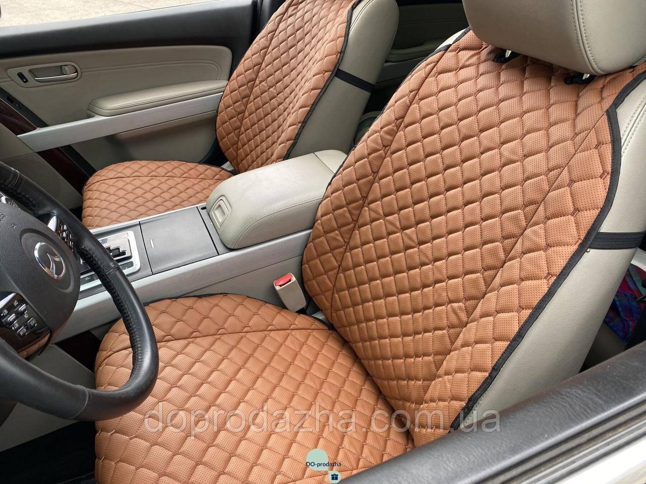 Накидки для авто з перфорованої екошкіри, коричневі з коричневої рядком, Преміум +, Передній комплект