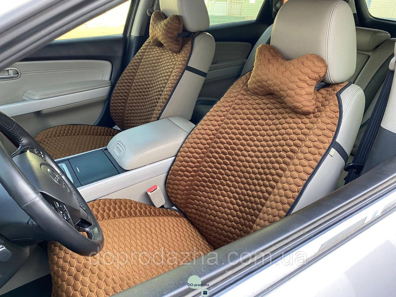 Накидки на сидіння з алькантари Lux (штучної замші), Коричневий, коричневі стільники. Преміум +. 2 передніх