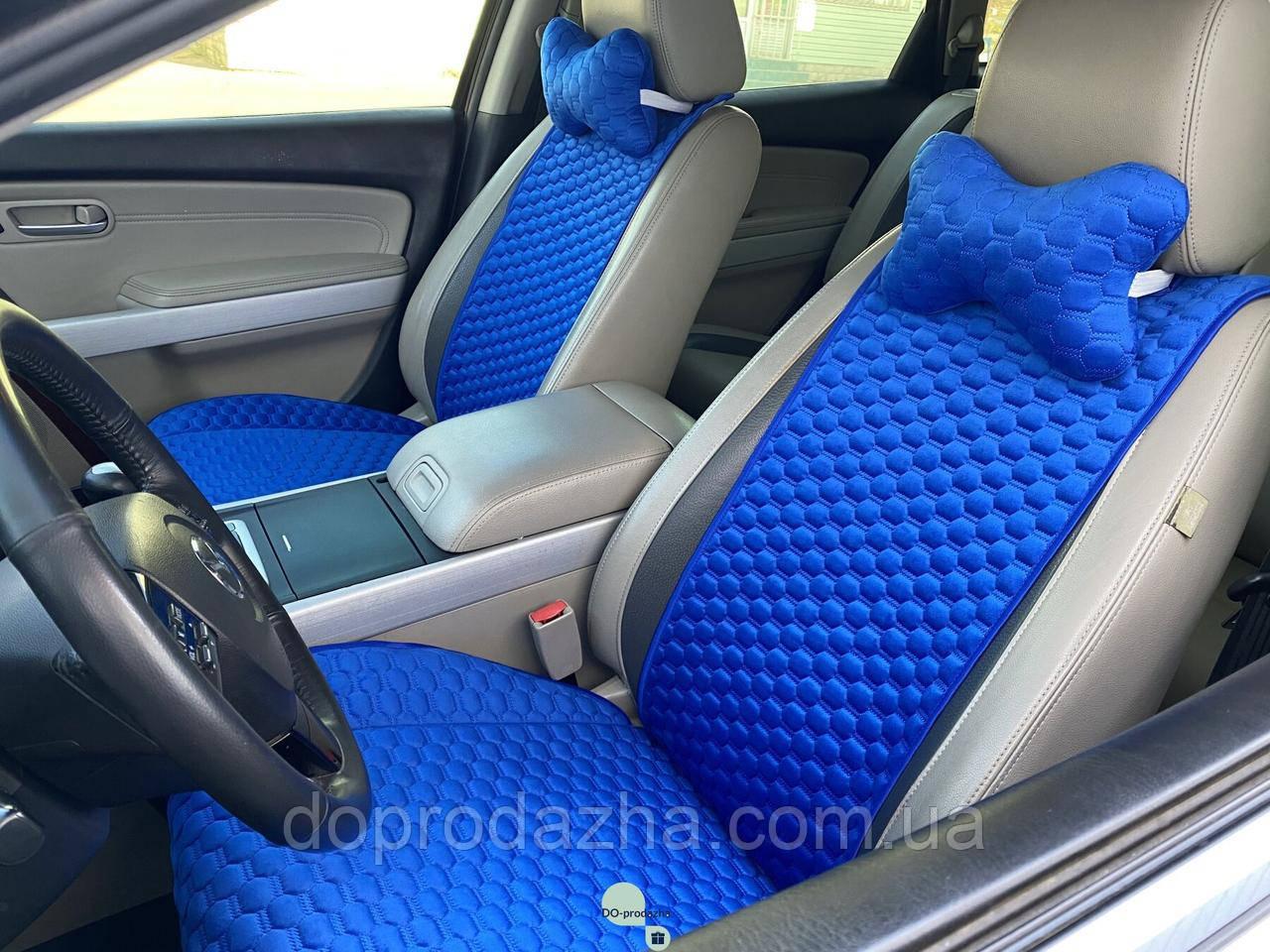 Накидки на сидіння з алькантари Lux (штучної замші), Синій, сині стільники. Преміум . 2 передніх