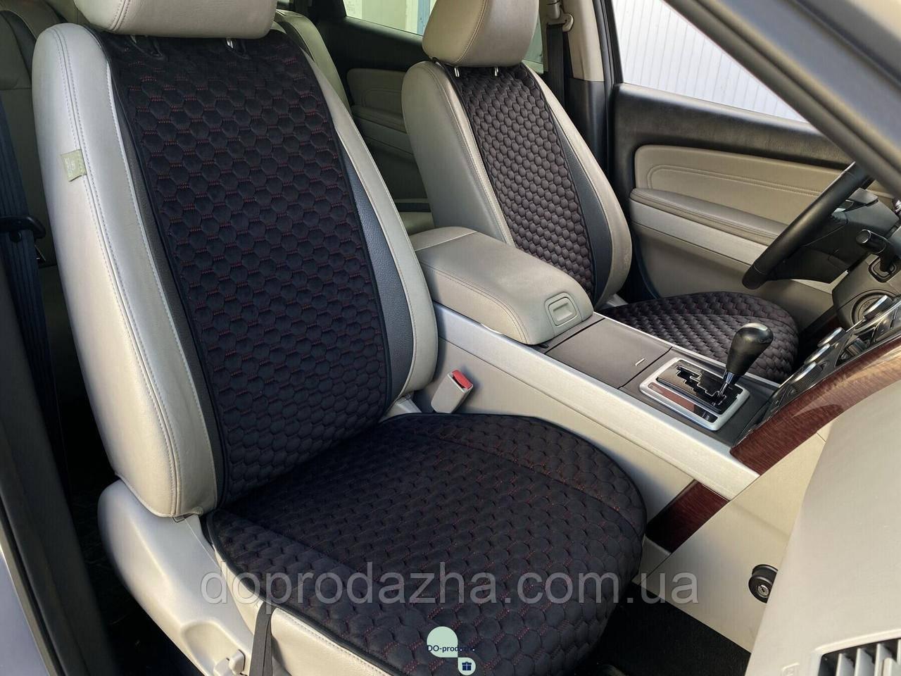 Накидки на сидіння з алькантари Lux (штучної замші), Чорний, червоні стільники. Преміум. 1 передня