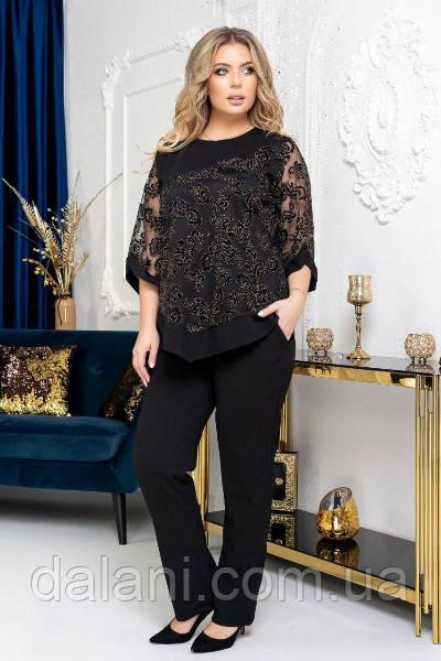 Женский вечерний черный костюм с сеткой батал