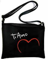 """Сумка - планшет с вышивкой """"Ti Amo"""" С61 - черная, фото 1"""