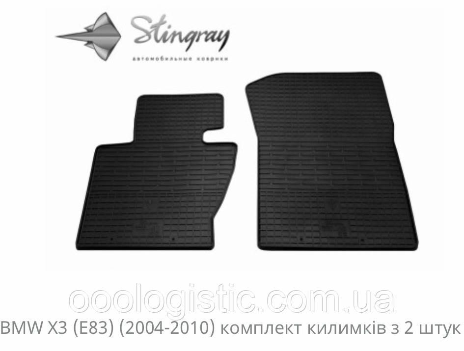 Автоковрики на BMW X3( E83) 2004-2010 Stingray резиновые 2 штуки