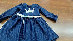 Детское платье в синем цвете с украшением размеры 98-122