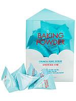 Скраб в пирамидках для очищения кожи лица с содой Baking Powder Crunch Pore Scrub Etude House 7г , 24 шт