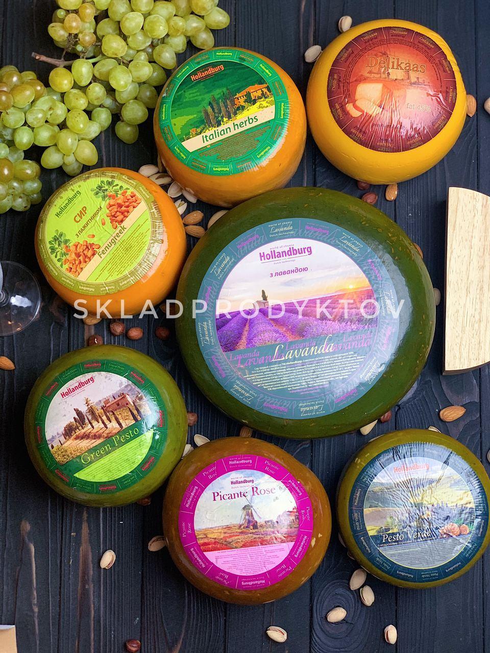 Сыр Лаванда