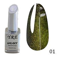 Гель-лак Y.R.E Galaxy № 01 (15 мл)