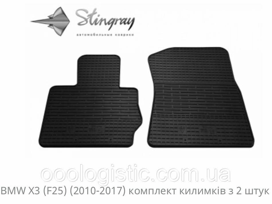 Автоковрики на BMW X3 (F25) BMW X4( F26) 2010-2017 Stingray гумові 2 штуки