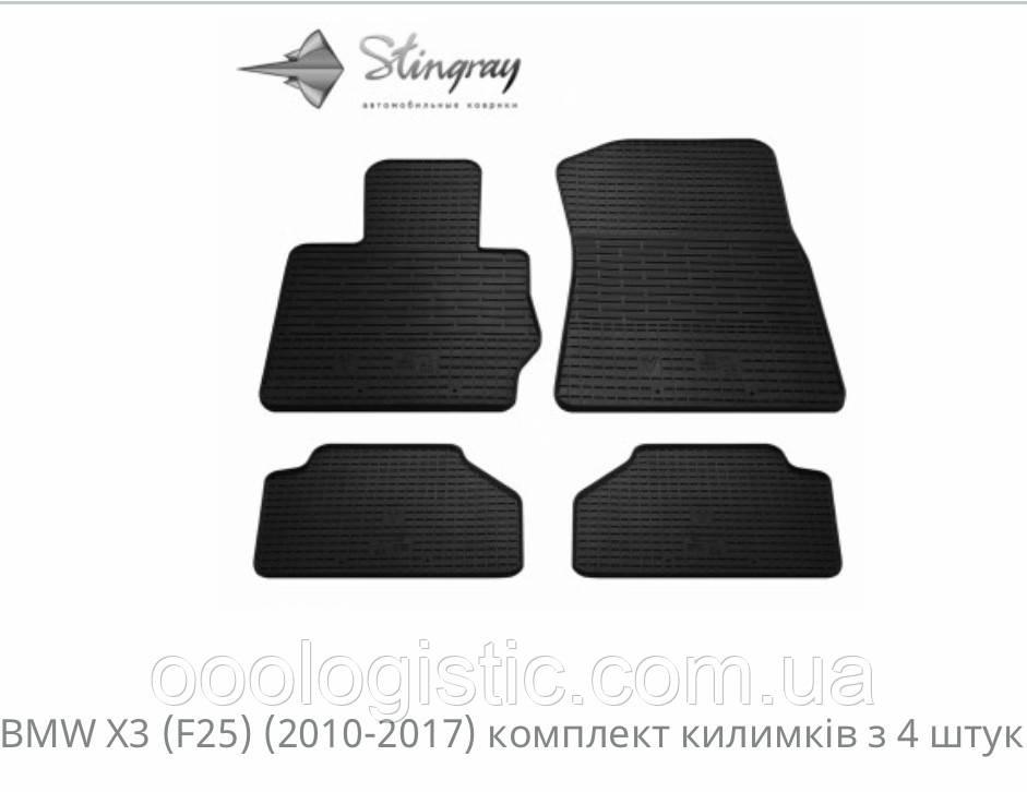 Автоковрики на BMW X3 ( F25)/ BMW X4 ( F26)Stingray резиновые 4 штуки