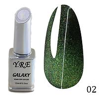Гель-лак Y.R.E Galaxy № 02 (15 мл)