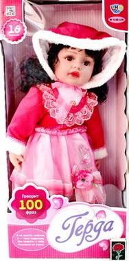 Интерактивная кукла (говорящая) Герда М 1248, 16 функций, фото 2