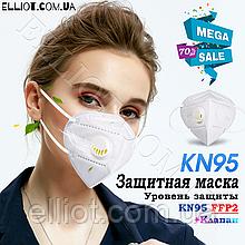 Респіратор маска захисна FFP2 KN95 з клапаном багаторазова Біла