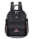 Рюкзак-сумка жіночий нейлон XSJ, фото 2