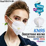 10 шт Респіратор маска захисна FFP2 KN95 з клапаном багаторазова Біла опт, фото 2