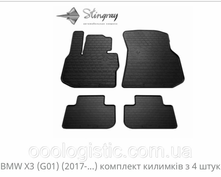 Автоковрики на BMW X3 ( G01) 2017> Stingray 4 штуки