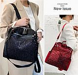 Рюкзак-сумка жіноча з блискітками нейлон чорний, фото 5