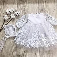 Красивое крестильное платье с кружевом и чепчиком белое Р.62,68, 74, 82