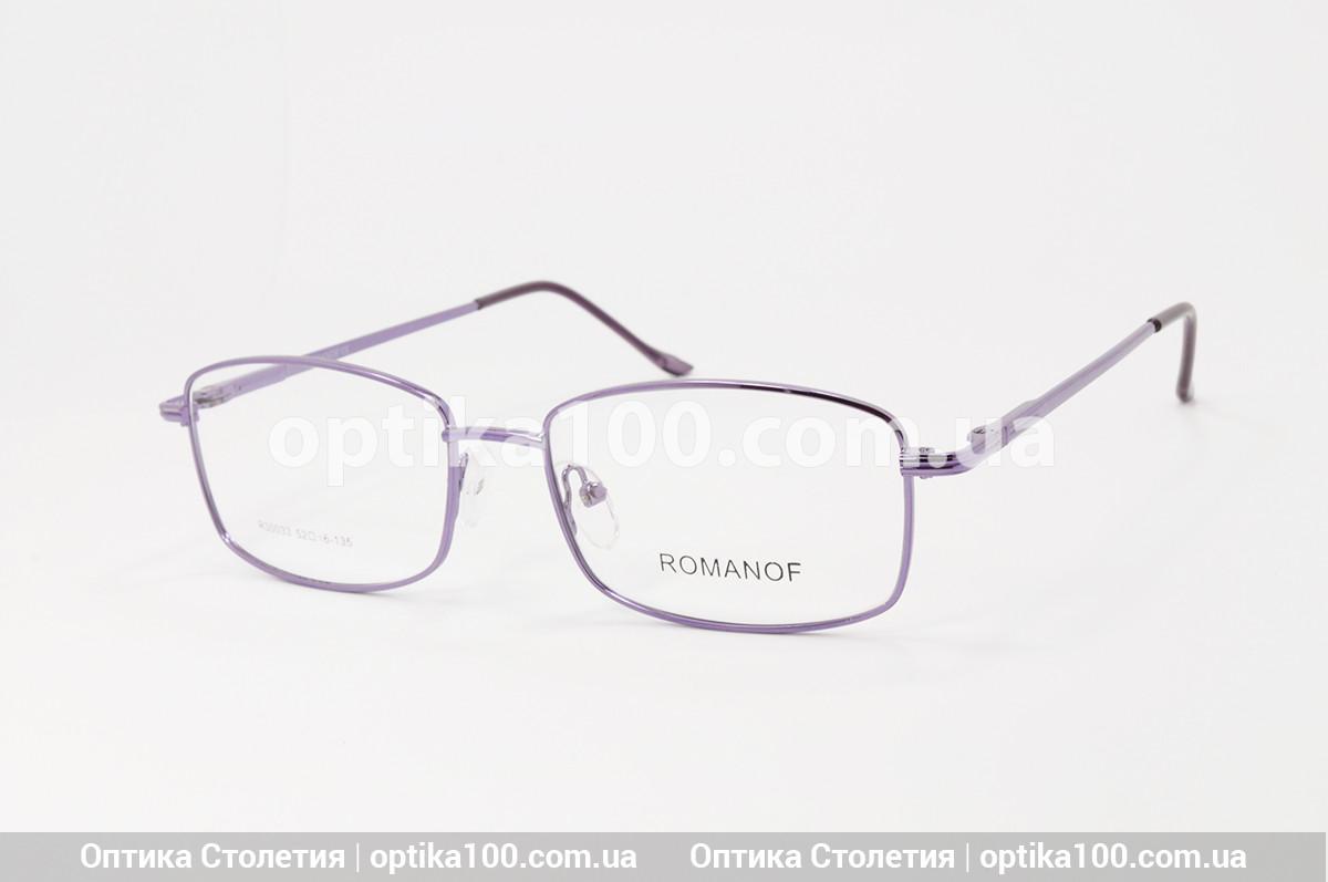 Невеликі окуляри для зору на доросле обличчя. Корейські лінзи з антибликом. РМЦ 56-64 мм.