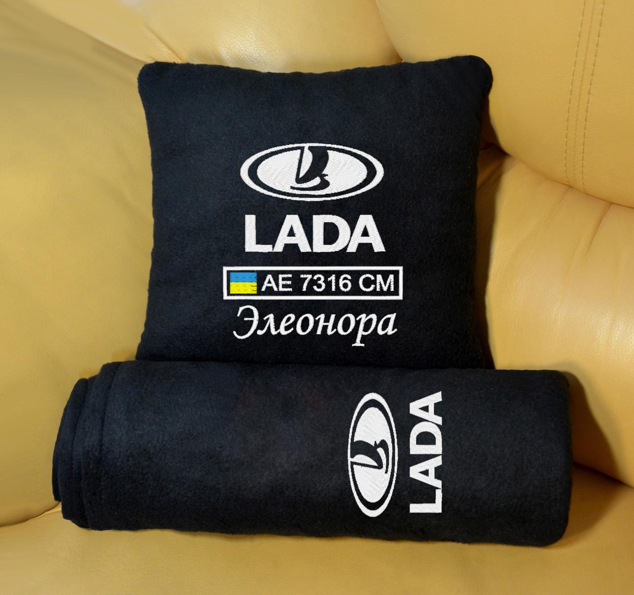 Автомобільний плед + подушка з вишивкою держ. номера та імені власника