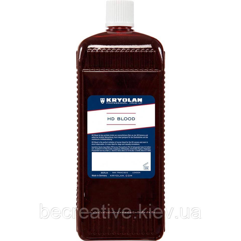 Кровь Kryolan HD, 1000 мл для камеры высокой четкости