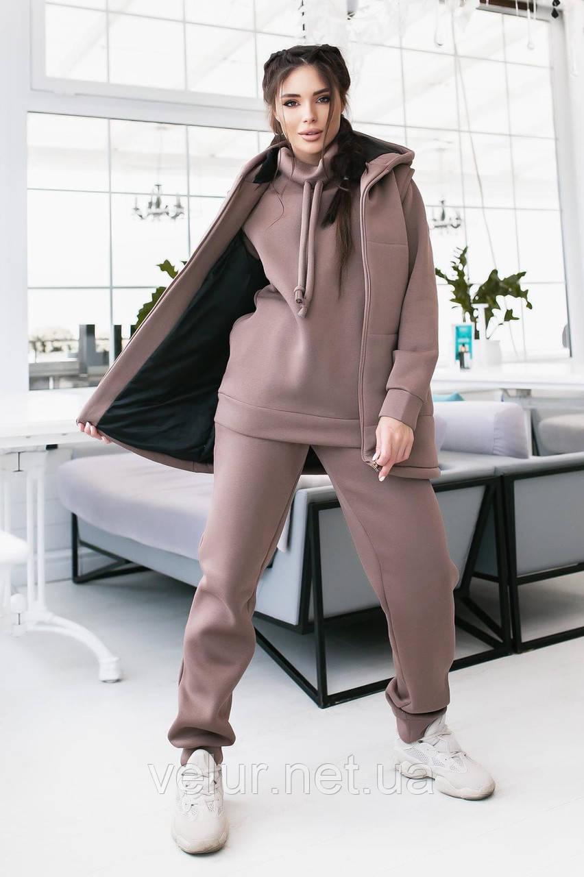 Женский теплый спортивный костюм с жилетом, 2 цвета, Размеры 48 50 52 54