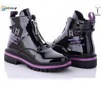 Ботинки демисезонные для девочек 795-6 Bessky размеры 32- 37