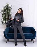 Женский теплый спортивный костюм с жилетом, 2 цвета, Размеры 42,44,46 норма , батал 48,50,52,54, фото 2