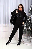Женский теплый спортивный костюм с жилетом, 2 цвета, Размеры 42,44,46 норма , батал 48,50,52,54, фото 5
