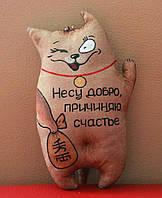 """Кофейный позитив """"Счастливая кошечка Манэки-нэко"""" (с запахом кофе, корицы и ванили)"""