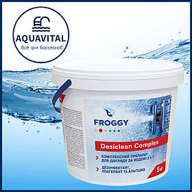 Froggy «Desiclean Complex» | Мульти-таблетки 3в1 по 200 гр (ведро 5 кг)
