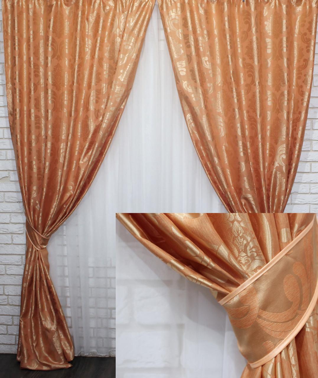 """Комплект готових жакардових штор,колекція """"Ліон"""".Колір оранжевий.Код 608ш"""