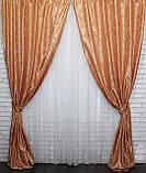 """Комплект готових жакардових штор,колекція """"Ліон"""".Колір оранжевий.Код 608ш, фото 2"""