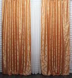 """Комплект готових жакардових штор,колекція """"Ліон"""".Колір оранжевий.Код 608ш, фото 3"""