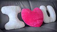"""Набор подушек """"I love you"""" с малиновым сердцем"""